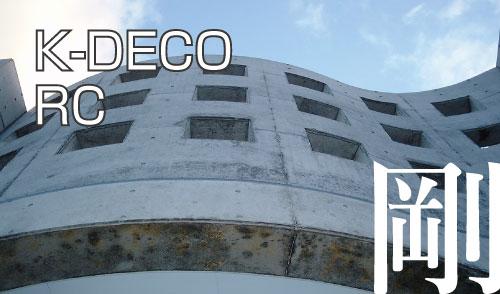 K-DECO / RC