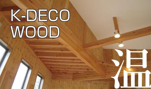 K-DECO / WOOD